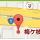 地図、アクセス
